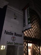 Entrance- Museum & Center